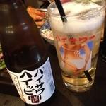 串カツの店 かつーん - ハイッピー!グラスのセンスがいい、あはは!