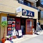20062670 - 練馬の人気店「唐苑練馬店」の支店が江古田にOPENした。