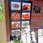 20062682 - 店頭にはOPEN祝いの胡蝶蘭が飾られている
