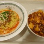 四川飯店 麺荘 - スープ無し激辛坦々麺&ハーフ陳麻丼