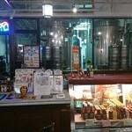 驛の食卓 - お店の中にビール製造が