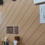 馬場南海 - 目玉焼きは全品に付けます。nikemorita presents?