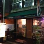 20067124 - インドの国旗が目印です