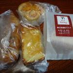 ぱんやベッキー - パンと檜山南部ラスク350円