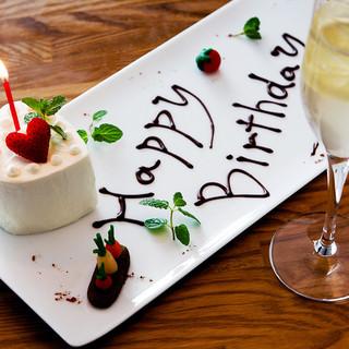 大切な方のお祝いに!メッセージ付きプチショートケーキ