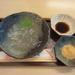 20073905 - わらび餅