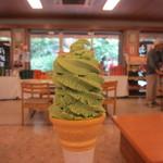 20073910 - ソフトクリーム(抹茶)