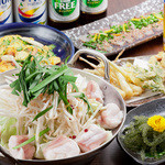ナンクルナイサ きばいやんせー - 宴会 鍋