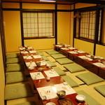宴屋 とんぼ  - 2階の個室宴会場。最大50人まで御利用可能!