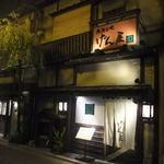 20079573 - 豊橋の居酒屋は風情のある店が多いですね。