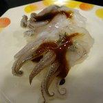 沼津 魚がし鮨 - げそ