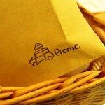 手作りパンカフェ・ピクニック - ハンバーガー包み紙
