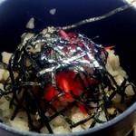 20080400 - キノコご飯(小)。紅ショウガが多すぎのような。