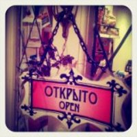 Cafe RUSSIA -