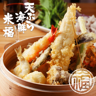 米油100%で揚げたサクサクで食感の軽い天ぷら!