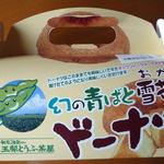 玉梨とうふ茶屋 - おからドーナツ(@¥160の5個入りパック)