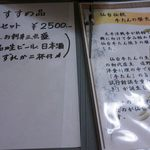 20082863 - メニュー。