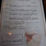 20082959 - 紅茶メニュー1