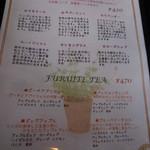 20082962 - 紅茶メニュー2