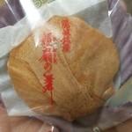 秀月堂 - 姫扇貝インパクト大の和菓子♪ お土産にも可愛い☆