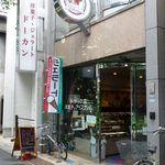 ドーカン - お店は中央総武線沿いにあります