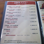 ソースかつ丼 我山 - お食事メニュー