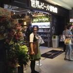 世界のビール博物館 - 2013/7/16 ディアンドルのお嬢さん