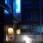 新世界 檳榔の夜 -