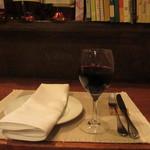 コム・ア・ラ・メゾン - 赤ワイン