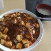 中華料理 美味香 - 料理写真:麻婆丼500円