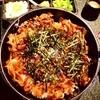 珈琲 日出蔵 - 料理写真:ひでまぶし丼