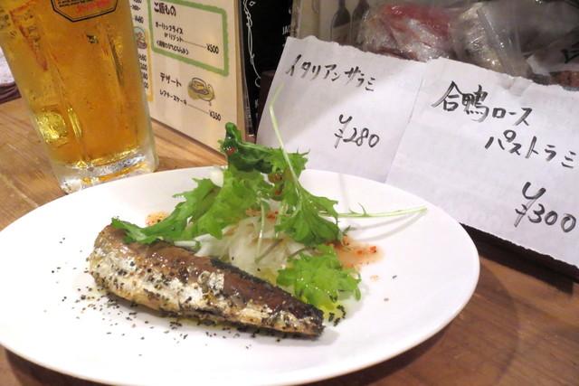 ゴッチャ・デ・トガノ - 自家製オイルサーディン(通常¥380)
