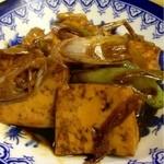 20092354 - 肉豆腐