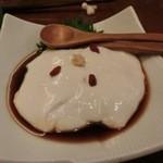 20093524 - ジーマーミ豆腐