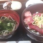 黒・紋 - ミニクロマグロ丼840円