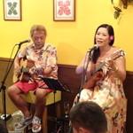 モンステラ カフェ - Ka lani po (パ二オロ山内&Kaoru)