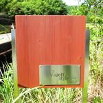 ワゼット スタイル - 入り口の看板