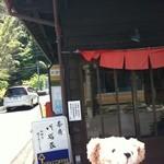 茶房 川端家 - 川を眺めるオープンカフェが気持ち良い~