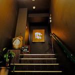 和食家 駿 - 2階へと続く階段