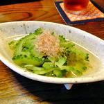 和食家 駿 - ゴーヤのしゃきしゃきおひたし