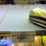 不二家 - ホワイトチョコ生ケーキ