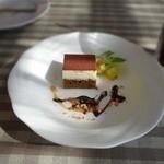 海山レストラン ボーノ! -
