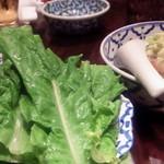 まんごや - アボカドのレモングラス風味サラダ