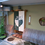 茶つぼ - お店の玄関です。