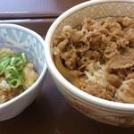 Sukiya - おろしポン酢牛丼(小)