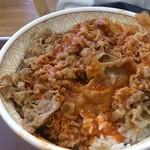 Sukiya - 牛丼大盛り。