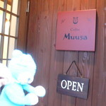 Muusa - coffee!?