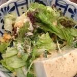 横濱こてがえし - 料理写真:豆腐サラダ