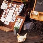 オオグシ 加哩堂 - 新所沢・ねこ で検索すると最初にでるんですって!
