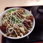 松屋 - から揚げ丼 500円